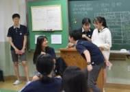 [학교탐방] 용인 흥덕중학교, 전학년 자유학기제… 경쟁 중심 교육 탈피