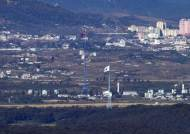[경기지역 근대사를 찾아서] 경기도, 분단 현장이자 통일 길목… DMZ 대성동은 미래의 근대문화유산