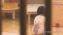 '아동 얼굴에 손을?' 전북도의원 운영 유치원서 아동학대 의심 신고
