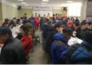 인천 부평6동 지역사회보장협의체, 동지팥죽 나눔 행사 진행