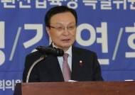 """이해찬 """"3기 신도시, GTX착공으로 베드타운화 막을 것"""""""