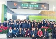 옹진농기센터, 실천으로 배우는 영농현장교육 실시
