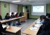 광명시, 아동 청소년 정신건강 유관기관 간담회