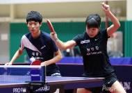 신유빈, 전국종합탁구선수권대회 혼합복식 준우승