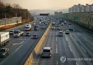경기도·인천시 '서울외곽순환도로' 명칭 개정 국토부에 공동 건의
