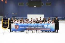 하피이글스, 제100회 전국동계체전 하이스하키 경기도대표 선발
