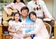 크리스마스 특선 영화 '내게 남은 사랑을' 방영 중…포미닛 권소연·펜타곤 홍석 출연 눈길