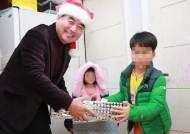 수원시 장안구, 결손가정 어린이에 깜짝 크리스마스 선물