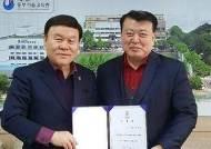 경복대, 서울시 동부기술교육원 위탁기관 선정 쾌거