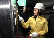 성남시-한국지역난방공사 분당사업소, 안전관리 강화 협조체제 구축