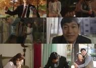 송혜교·박보검 '남자친구', 오늘도 결방…단막극 '진추하가 돌아왔다' 방송