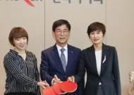 한국마사회 탁구단 서효원 선수, 탁구종합선수권 우승