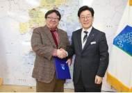 경기도, 신임 경기문화재단 대표이사에 강헌 전 한국대중음악연구소장 임명