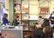백군기 용인시장, 청년들과의 대화 '시장과 아메리카노 한 잔 할까요?' 첫 개최