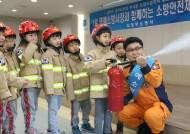 김원기 경기도의회 부의장, 1일 명예 의정부소방서장 위촉