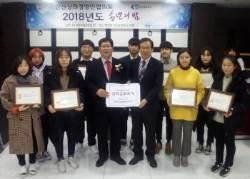 안산상공회의소, 안산상의경영인협의회 장학금전달