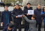 소상공인연합회, 최저임금 개정안 반발… 헌법소원청구
