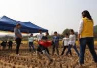 [2019년 새해특집] 마을·학교 똘똘 뭉친 시흥… 시흥행복교육지원센터, 교육혁신 도시 선도