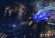 광명도시공사, 겨울방학 광명동굴 무료 관람