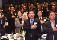 """수원상의 신년인사회 """"한국경제 어렵지만 이겨낼 수 있다"""""""