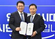 인천유나이티드FC, 전달수 신임 대표이사 선임