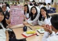 [학교탐방] 화성 석우중학교 '책 읽는 학교' 독서 토론으로 21세기 맞춤 인재 양성