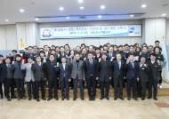 성남도시개발공사, 2019년 인권경영 헌장 선포...변화와 혁신 강조