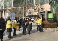 가스안전공사, CO중독사고 예방 캠페인 전개