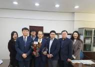 경기도교육청 직장협의회, 베스트 간부 공무원에 유대길 행정국장 선정