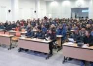 인천 옹진군, 새해농업인 영농설계 위한 실용교육 실시