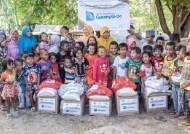 경기도, 지난해 강진쓰나미 피해 입은 인도네시아에 5천만원 지원