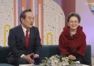"""'아침마당' 정영숙 """"연극에 '인간극장'까지 나오는 이순재, 어디서 그런 에너지가 나오는지…"""""""