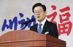 경기도, 주민생활만족도 첫 1위…이재명 지사 직무수행 지지도는 15위