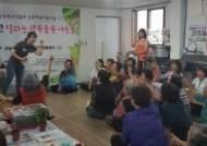 양평군 '달리는 행복돌봄 이웃들' 지자체 활동지원사업 공모 선정