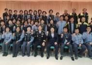 경기도의회 정대운 의원, 광명소방서 특강 실시