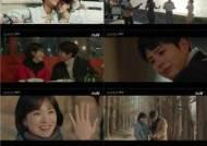 '남자친구' 송혜교·박보검, 굳건강 사랑 확인하니 장승조 들이닥쳐…사랑 지킬 수 있을까?