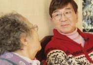 """'마이웨이' 이정섭, 위암 극복기 공개 """"91세 母에 말할 수 없어 속앓이했다"""""""