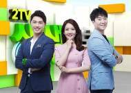 '2TV 저녁 생생정보' 오늘 맛집, 4900원 뼈해장국 '조점식순대가'·마산아구찜해물탕 의왕 '생아귀탕'·석쇠불고기쌈밥 남양주 '목향원'