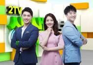'2TV 저녁 생생정보' 오늘 맛집, 닭도가니 성남 '강산촌'·김치찜전골 동작구 '신가네 김치찜전골'·우주선 치즈 갈비찜 광주 '매운날'