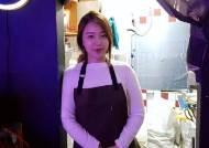 """[인터뷰] 이선정 비어25 대표 """"창업은 취미가 아니다… 철저한 준비후 도전하라"""""""