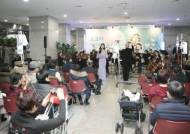 인하대병원, 한국토요타자동차와 '자선병원 콘서트' 개최