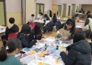 의왕시 청계종합사회복지관, '청소년 환경 및 체험교실' 운영