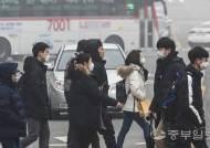 경기도내 16곳 '초미세먼지 경보' 울렸다… 대기질 계속 악화
