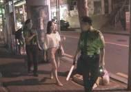 성남시민순찰대 재도입...재난·재해·범죄 예방, 10곳서 모두 242명 활동