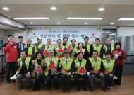 인천 아너소사이어티 클럽, 떡국 봉사활동 및 이웃사랑 성금 지원
