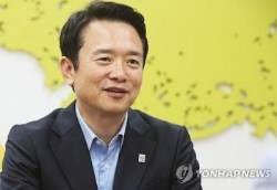 경기도의회 공항버스 조사 특위 '남경필 전 경기지사 증인채택' 공감
