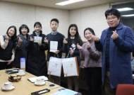 광교청소년수련관, 시각장애인 오디오북 제작