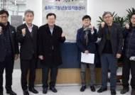 군포시의회, 청년창업 전문기관 벤치마킹 글로벌청년창업가재단·송파ICT 방문