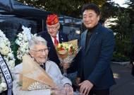성남시의회 박문석 의장, 샌프란시스코 6.25 참전 기념비 헌화