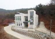 안산 아일랜드리조트, 대부도 마을회관·경로당 신축 기부